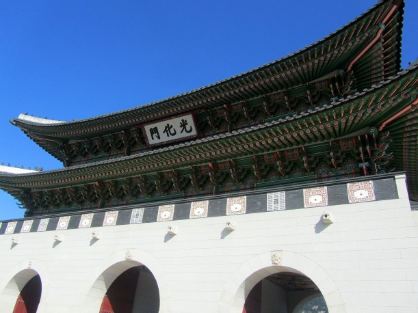 Gwanghwamun gate [main and south gate]