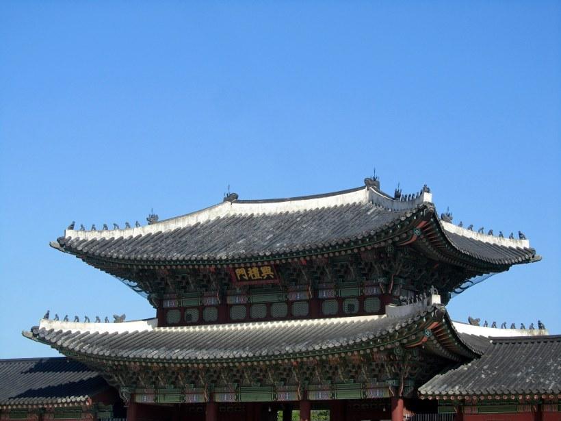Heungnyemun gate [second inner gate]